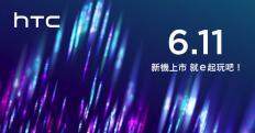 HTC U11, U11+ And U12+ To Get Pie Update Starting This Month