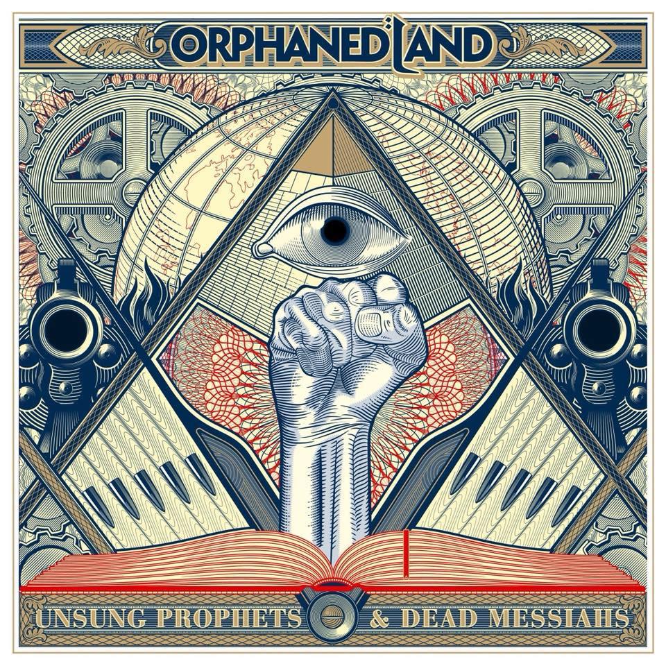 Orphaned Land artwork