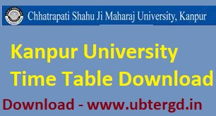 Kanpur University Time Table 2021