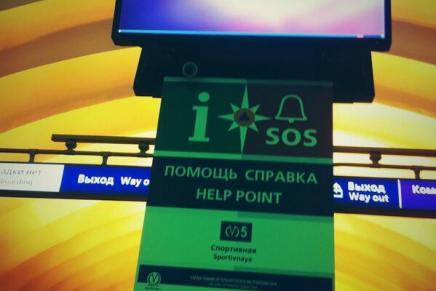A veces veo Ubuntu: Metro de Moscú