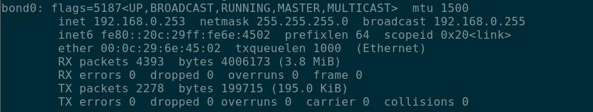 How to Set up Network Bonding Ubuntu 20.04 3