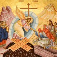 Hristos a înviat din morți ... !