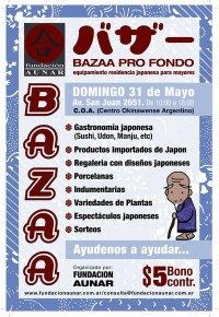 bazaa-pro-fondo