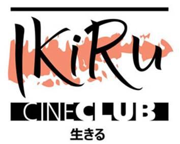 Curso de cine japonés