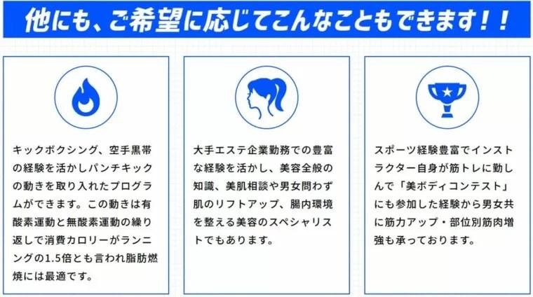 MIHOオンライン紹介
