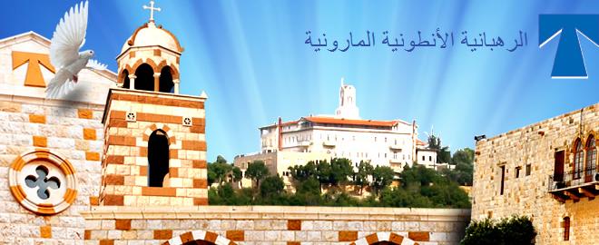 رئيس أساقفة حيفا زار مدرسة الانطونيين المروج