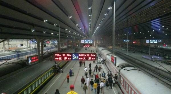 الصين: الحرية الدينية ستضمن تناغم البلاد