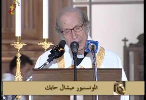 الأب ميشال حايك ومساءلته القلقة في الكسليك: أضواء على البعد الفكري في عمارته اللاهوتية