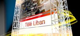جريج: سأتخذ تدابيراً داخل تلفزيون لبنان