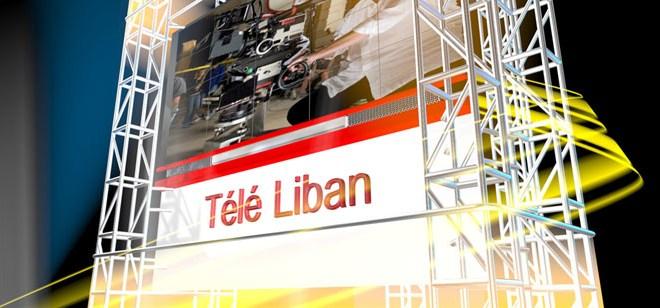 تلفزيون لبنان ودّع الأسود والأبيض!
