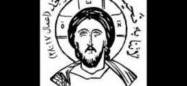 """""""الشبيبة الأرثوذكسية"""" في عكار اطلقت سلسلة محاضرات الصوم برعاية منصور"""
