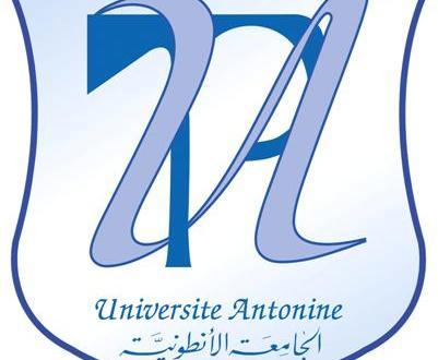 أمسية ميلادية من الموسيقى المشرقية في الجامعة الأنطونية مجدليا