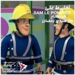 قناة فيرست تي في التونسية