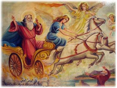 مسيرة سنوية لمناسبة عيد مار الياس في ضهور الشوير