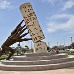تمثال انقاذ الثقافة العراقية