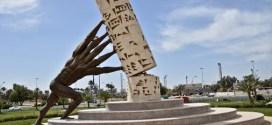 ليالي بابلية للمركز الثقافي العراقي في مطرانية الكلدان تضامنا مع العراق ودعما للنازحين
