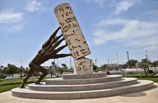افتتاح الأسبوع الثقافي للآثار العراقية في لبنان