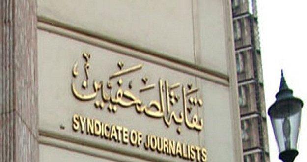الإعلام المصري متّهم بـ«إهانة الدولة»