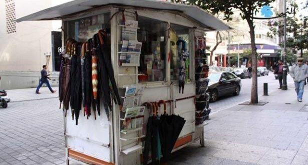 """""""اكشاك"""" بيع الصحف والمجلات في الحمرا تقفل باكراً الكبار يُقبلون على قراءة الجرائد والشباب يُفضلون الإنترنت"""
