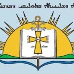 الكنيسة الآشورية