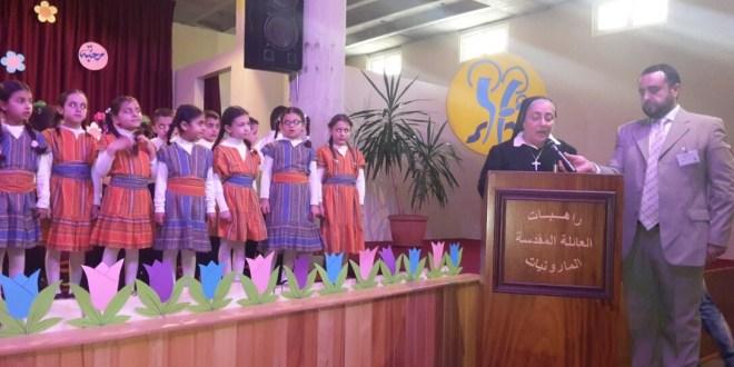 يوم الشبيبة لجمعية راهبات العائلة المقدسة المارونيات