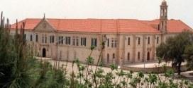 البيان الختامي للدورة الثانية والخمسين لمجلس البطاركة والأساقفة الكاثوليك في لبنان