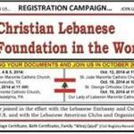 المؤسسة اللبنانية المسيحية في العالم