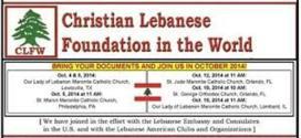 المؤسسة اللبنانية المسيحية في العالم تستحدث ناديا خاصا بالشباب اللبناني في أميركا