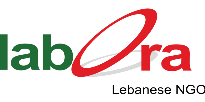 """""""لابورا"""" تنظم حملة تحفيزية لتشجيع الشباب على التطوع في الجيش اللبناني"""