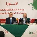 """لابورا تعلن إنشاء""""مرصد أداء القطاع العام: للشراكة الوطنيّة والمساواة"""""""