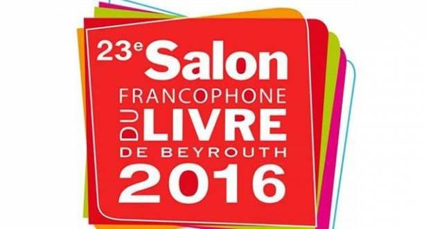 إطلاق معرض الكتاب الفرنكوفوني ال23 في بيروت بون: يذكرنا بأهميته في منطقة صار النقاش فيها بحرية صعبا