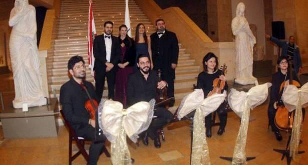 حفل شباب المعهد الوطني للموسيقى في المتحف أطلق نشاطات شهر الفرنكوفونية في لبنان