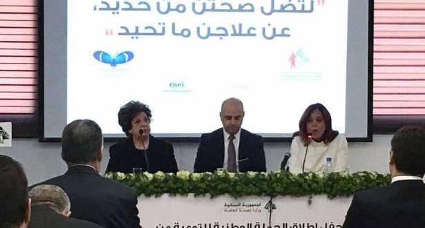 إطلاق الحملة الوطنية للوقاية من الهيموفيليا حاصباني: مستمرون بالتقديمات