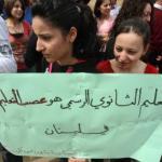 مباريات التعليم الثانوي: الأساتذة «ضحايا» الترقيع
