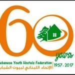 الاتحاد اللبناني لبيوت الشباب يواصل تحضيراته للمؤتمر العربي الثالث للسياحة الشبابية