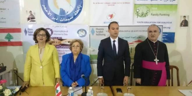لقاء في دير الاحمر عن دعم ادراج الكوتا النسائية في اي قانون انتخاب
