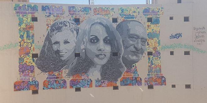 رسم جدارية لفيروز وصباح ووديع الصافي في وسط بعلبك التجاري