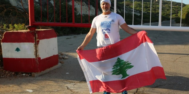 العداء اللبناني العالمي علي وهبي يدخل موسوعة غينيس بمناسبة اليوم العالمي للتوحد