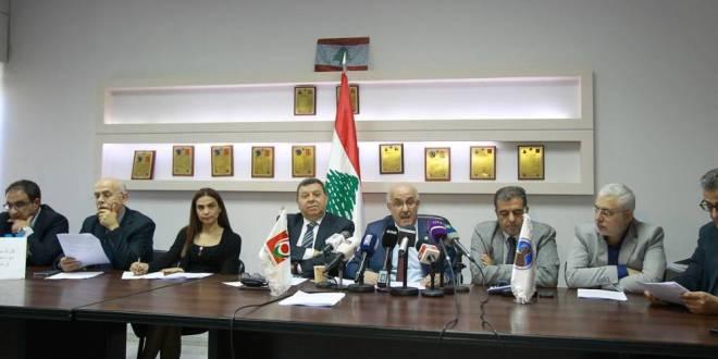 75 ألف طالب لن يلتحقوا بالجامعة اللبنانية