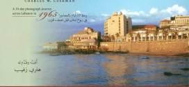 معرض فوتوغرافي ولقاء بيروت بالصورة والذكرى قبل نصف قرن