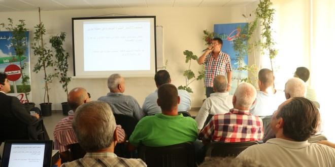 """""""لابورا"""" تنظم ندوة حول """"الاستفادة من زراعات جديدة ومنتجة"""" في لبعا"""