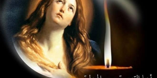 من هي مريم المجدلية؟