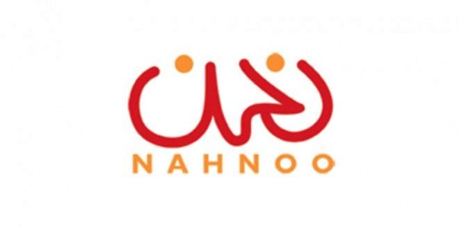 نقاش لجمعية نحن بعنوان كيف نضع الصرفند على الخريطة السياحية في لبنان