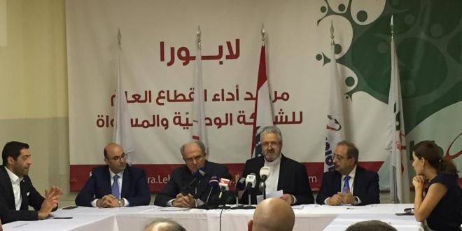 """اتحاد """"أورا"""" يعقد مؤتمرا صحفياً ويؤكّد ملاحقة ملفات الفساد خضره: لفضح أعضاء """"حزب الحراميّة"""""""