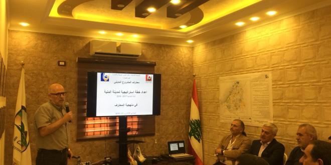 طلاب كلية الفنون الجميلة في اللبنانية قدموا نتائج دراسة اعدوها عن مدينة المنية