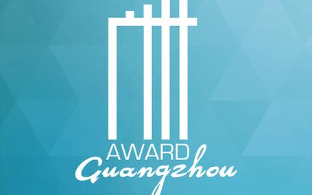 Guangzhou International Urban Innovation Conference UCLG