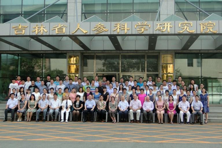 La UCLM participa en China en un congreso sobre innovación en la cuerna de ciervo