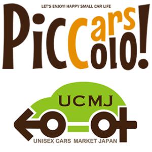 UCMJ&Piccolo Cars のロゴ