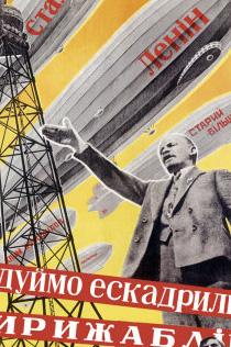 russian-war-posters-15.jpg