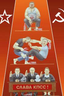 russian-war-posters-20.jpg